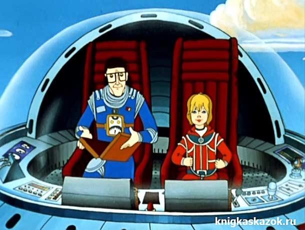 Фантастика и мультики про космос. Смотреть. Скачать.