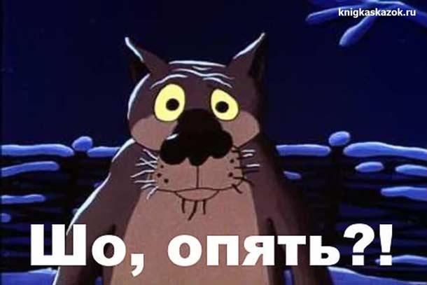 Топ лучших мультфильмов студии Союзмультфильм