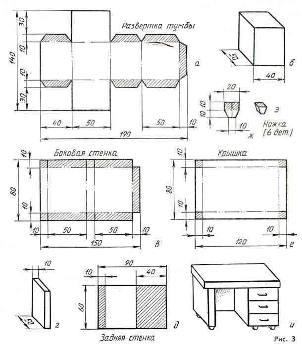 Письменный стол из бумаги