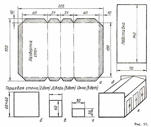 Макет дома из бумаги своими руками схемы развертка для 68