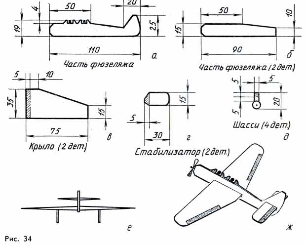 Самолет УТ-2, модель из бумаги