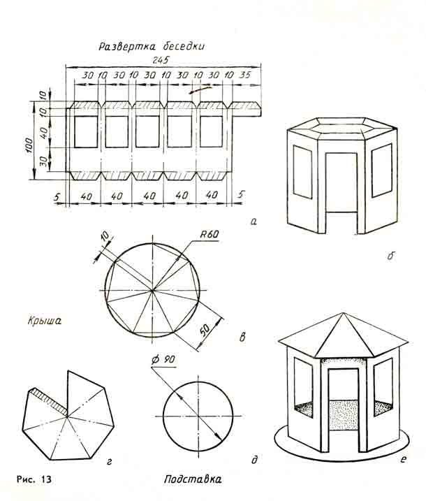 Макет здания своими руками схемы
