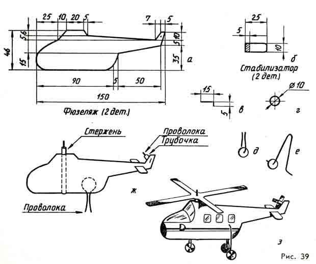 Вертолет Ми-4, модель из бумаги