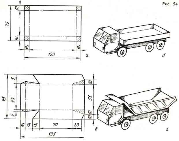 Автомобиль КамАЗ, модель из бумаги