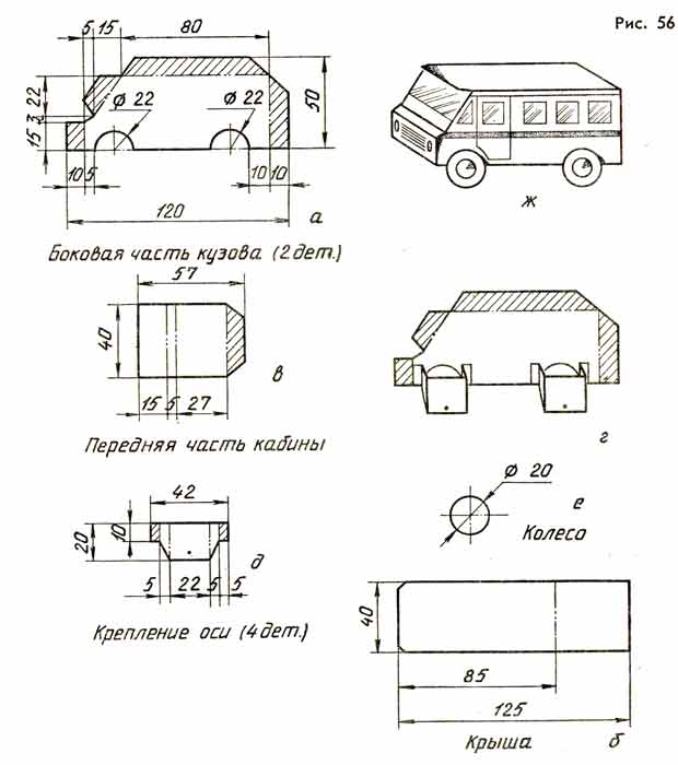 Фургон «Жук», модель из бумаги