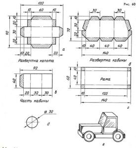 Трактор из бумаги выкройка