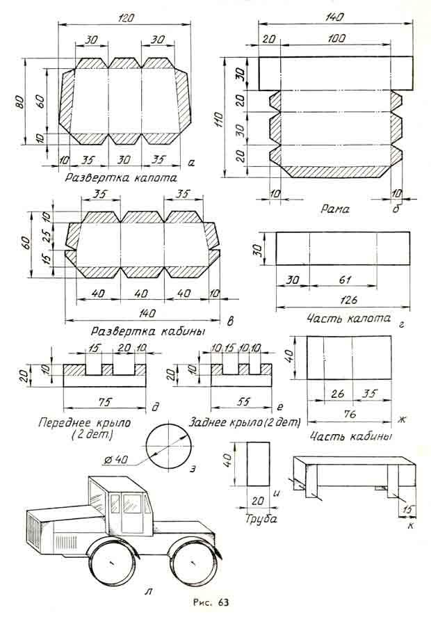 Трактор типа К-700 «Кировец», модель из бумаги