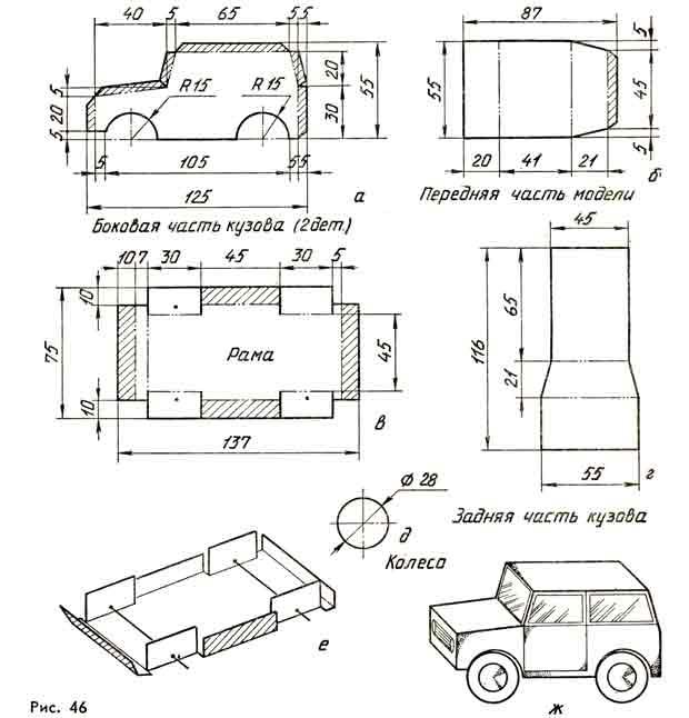 Автомобиль «Нива», модель из бумаги