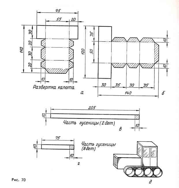 Трактор типа ЧТЗ Т-500, модель из бумаги