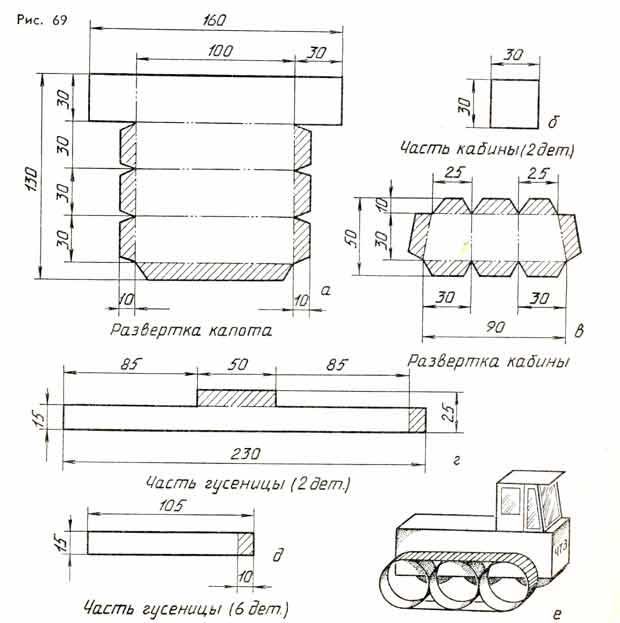 Трактор типа Т-74, модель из бумаги