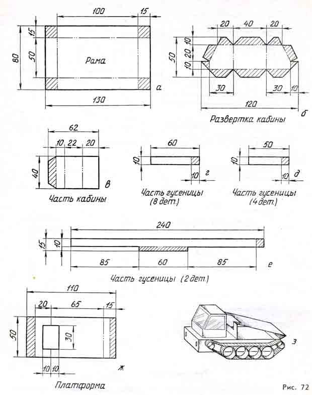 Трелевочный трактор, модель из бумаги