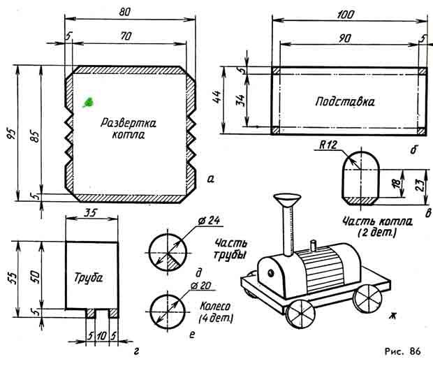 Как сделать паровоз из картона чертежи