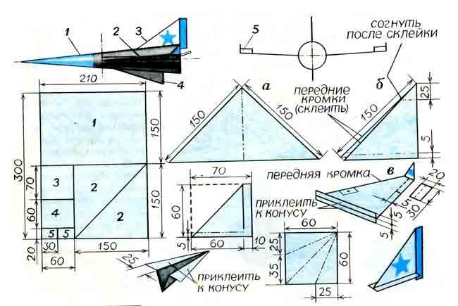 Истребитель, летающая модель из бумаги