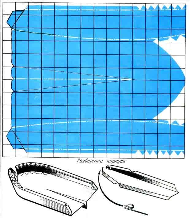модели глиссера из бумаги