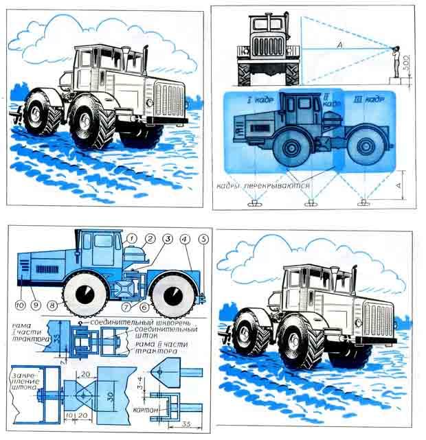 Трактор К-700, модель из бумаги