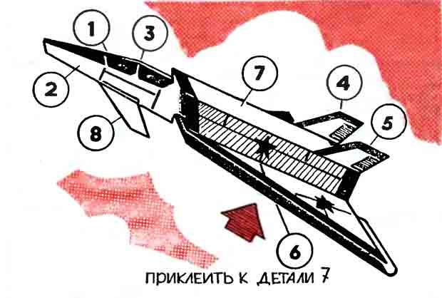 Искра, модель самолёта