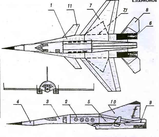 Летающая модель СУ-35, модель из бумаги