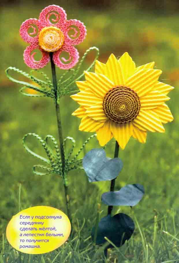Декоративные цветы из гофрированного картона