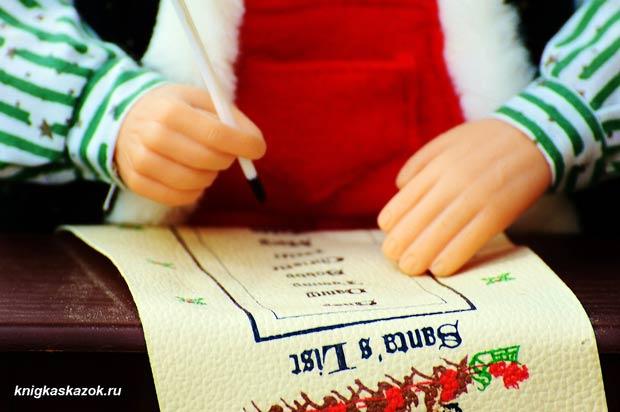 Новый год, Дед Мороз, Письмо Деду Морозу