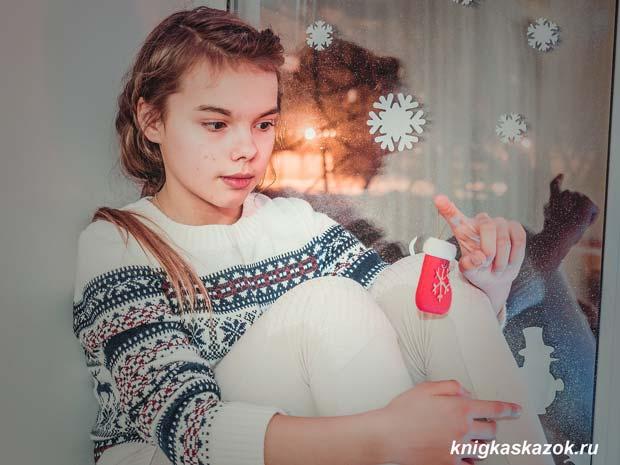 Девочка, новый год