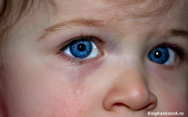 Ребёнок плачет, плач