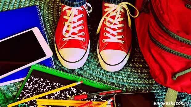 Школа, школьник, ребёнок