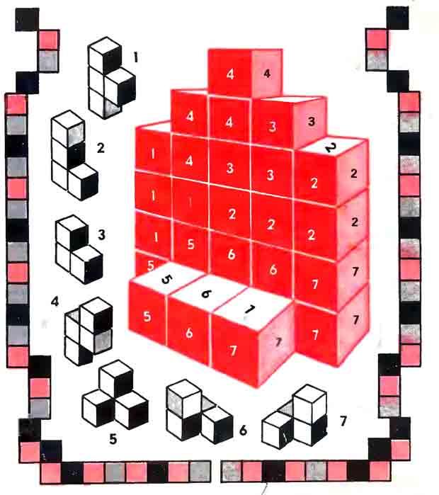 Головоломка из кубиков своими руками