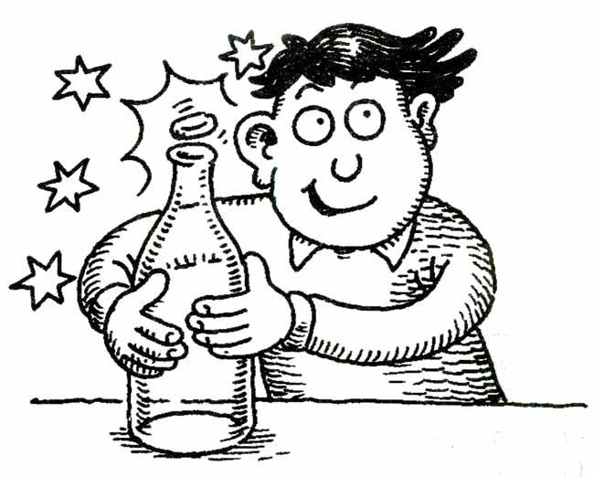 Говорящая бутылка