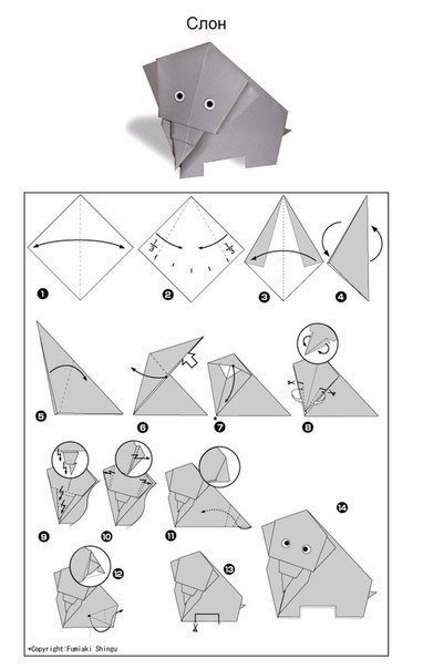 Схемы простых оригами для детей
