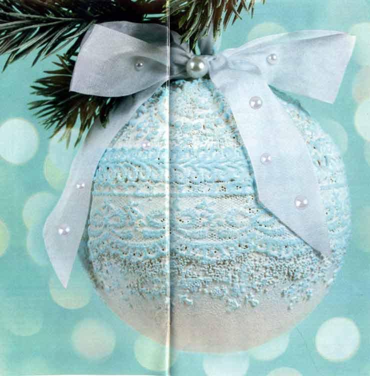 Ёлочный шарик Снежное волшебство своими руками
