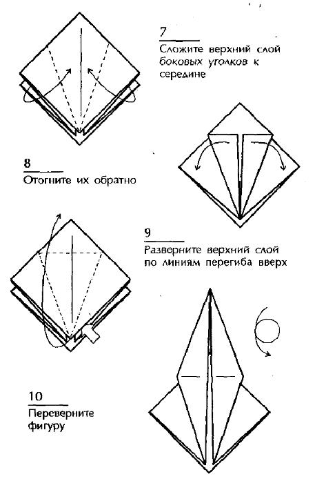 Оригами. Журавлик машуший крыльями